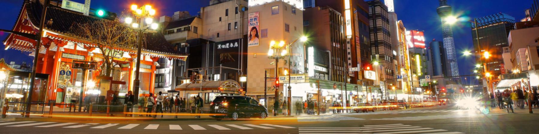 Tokyo ve dem